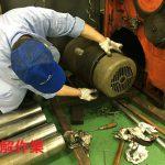 大型旋盤ブレーキモーター緊急応急処置