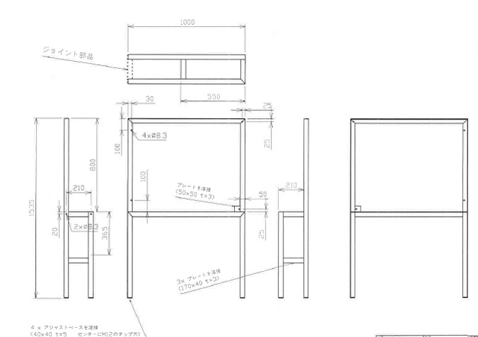 架台の設計図。