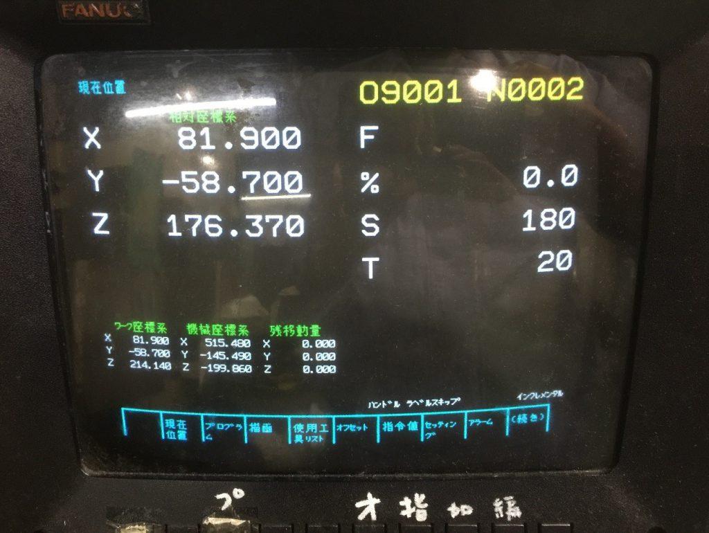操作盤に組み込んだCRTモニターを正面から撮影した写真です。はっきりと表示が認識できます。
